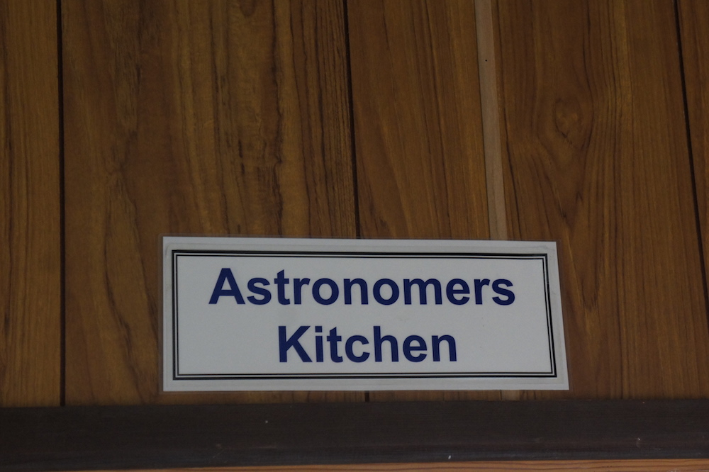 Astronomers Kitchen sign at CSIRO Parkes Radio Telescope